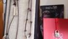 магазин серебра на Шенкиен Тель Авив (11)-min